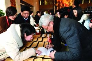 江苏委员掌上履职更便捷高效可在线提交提案