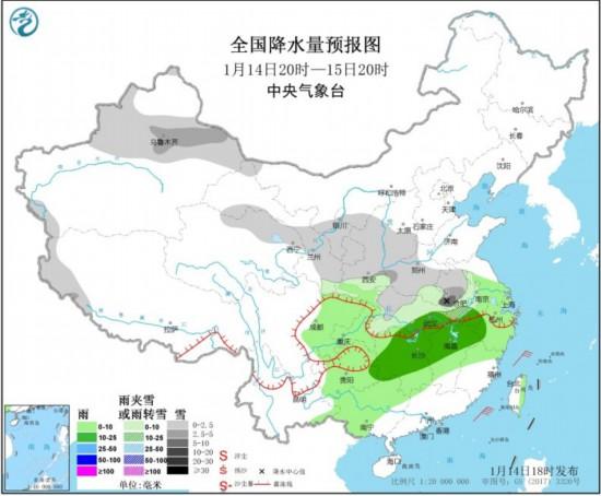中央气象台:中东部地区将有大范围雨雪天气 华北黄淮等地有雾或霾