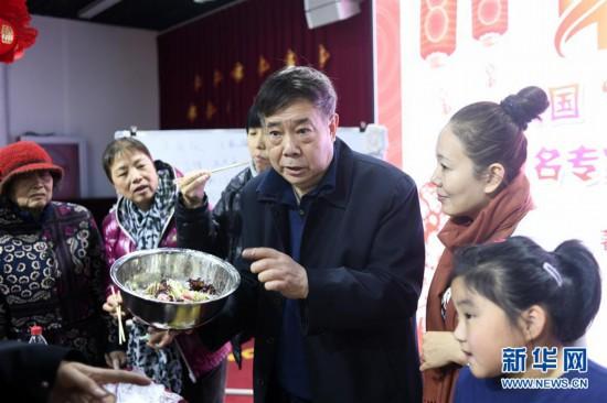 (社会)(1)大厨教做饭