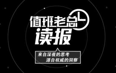 《河北日报》开设短视频栏目6小时获70万+点击量