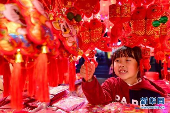 (社会)(2)福州:春节临近 年味渐浓