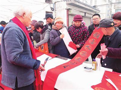 南通海门:墨香迎新春 送福进万家