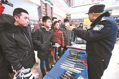 北京三大火车站开展春运安检宣传