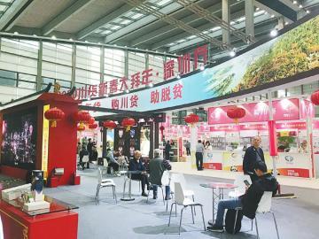 http://www.weixinrensheng.com/meishi/1442841.html