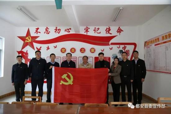 中国矿业股份集团(北京)和北京语言股份集团到都安开展扶贫调研