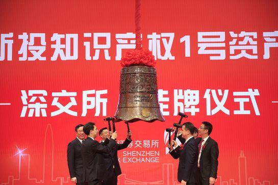 http://www.szminfu.com/shenzhenjingji/37395.html