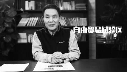 《河北日報》創新推出《值班老總讀報》短視頻欄目 6小時獲70萬+點擊量