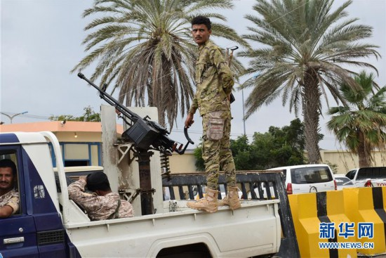 (国际)(2)也门政府和南方过渡委员会均拒绝撤军