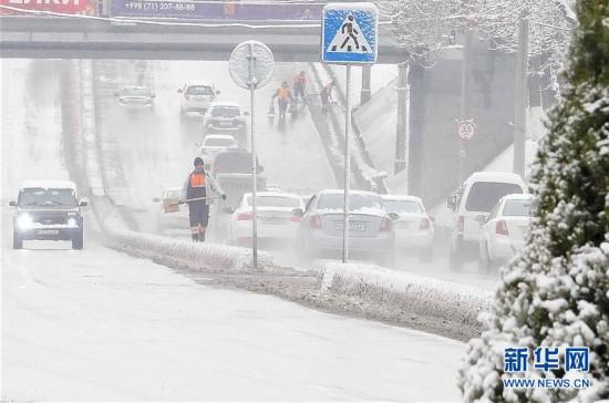 (新华视界)(1)塔什干降雪