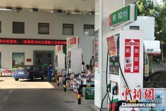 资料图:北京市北苑路上中石化一加油站。 <a target='_blank'  data-cke-saved-href='http://www.chinanews.com/' href='http://www.chinanews.com/' ><p  align=