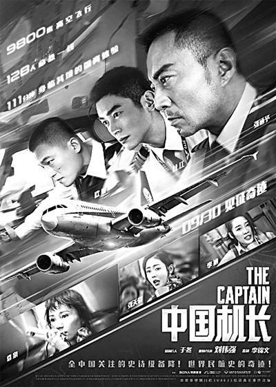2019大片电影排行榜_个人意见 界面新闻