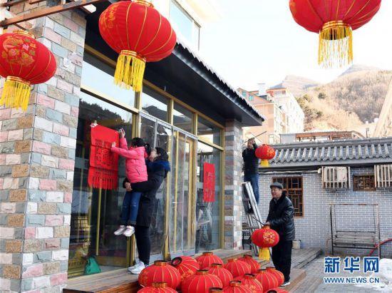"""(社会)(4)""""天津后花园""""喜庆迎春节"""