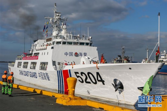 (国际)(1)中国海警舰艇首次访问菲律宾
