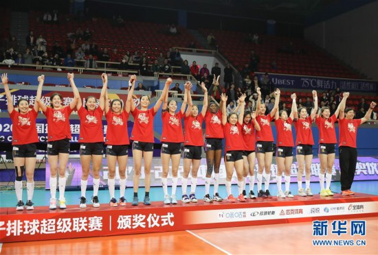 (体育)(2)排球――女排超级联赛:天津渤海队夺冠