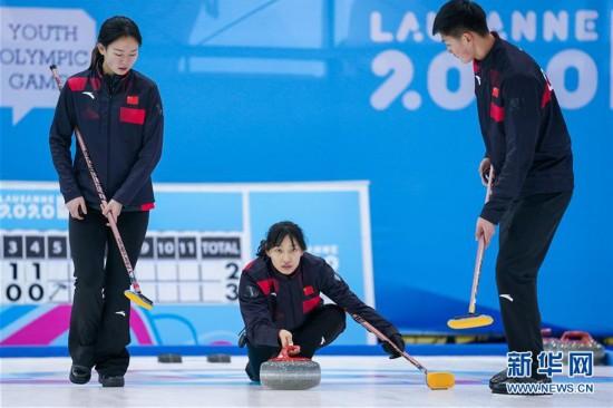 (冬青奥会)(5)冰壶――混合团体赛:中国队无缘四分之一决赛