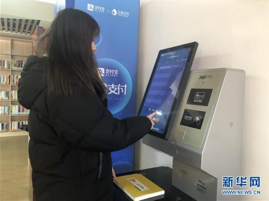 """(新媒体专线・图文互动)(2)天津:24小时""""城市书房""""让阅读""""不打烊"""""""