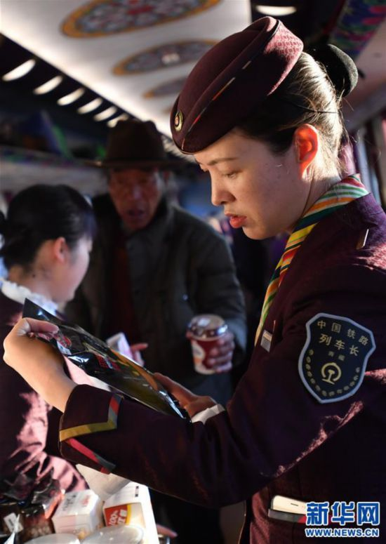 (新春走基层)(9)高原上的藏族女列车长――贡久曲珍