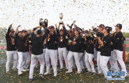 (体育)(6)棒球――中职棒总决赛:北京猛虎夺冠