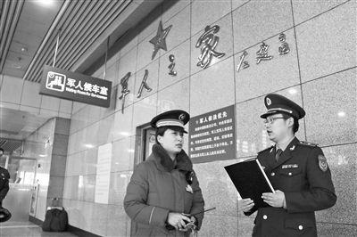 军人依法优先,满满的获得感杭州低碳科技馆地址