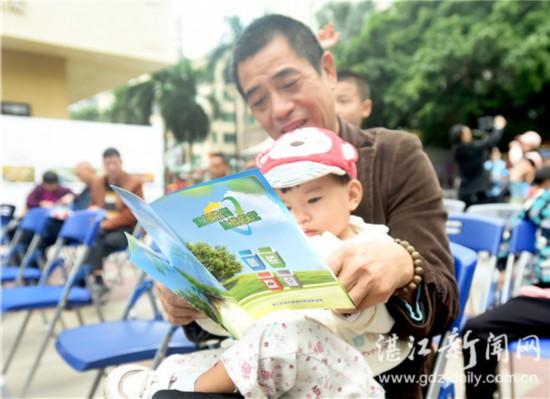 湛江:积极参与垃圾分类倡导绿色