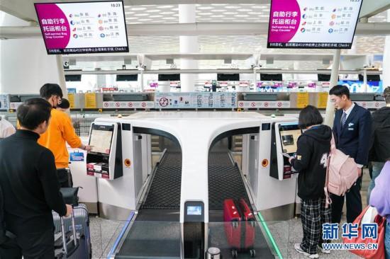 深圳机场:旅客可体验全流程自助服务