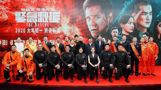 《紧急救援》首映 彭于晏王彦霖向真实救捞人致敬