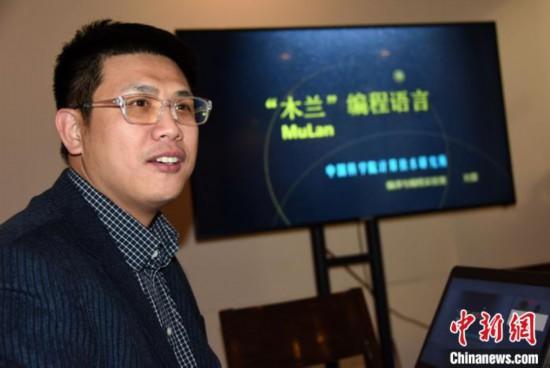 """面向智能物聯中國科研團隊發布""""木蘭""""編程語言體系"""