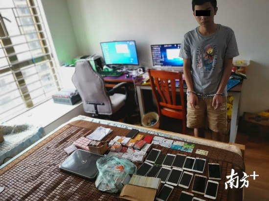 广东江门破获非法制售ETC信用卡专案105人被抓