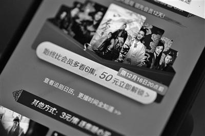 腾讯视频更新VIP特权,明确了会员的超前点播权益