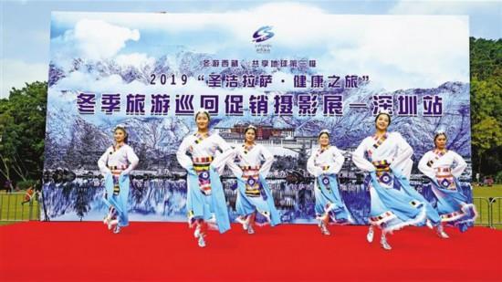 拉萨冬季旅游巡回促销活动在深圳