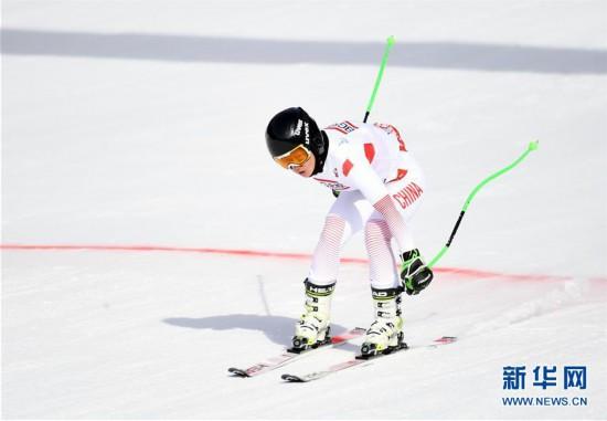 (全冬会)(7)高山滑雪――女子滑降比赛赛况