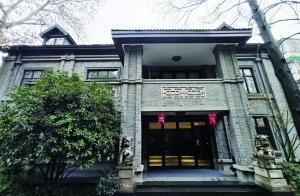 """南京文保单位""""张治中公馆""""又要拍卖 起拍价7178万元"""
