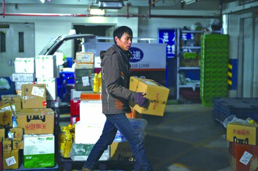 http://www.shangoudaohang.com/yingxiao/285390.html