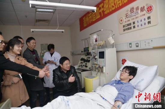 20歲學生捐獻造血干細胞成浙江年齡最小捐獻者