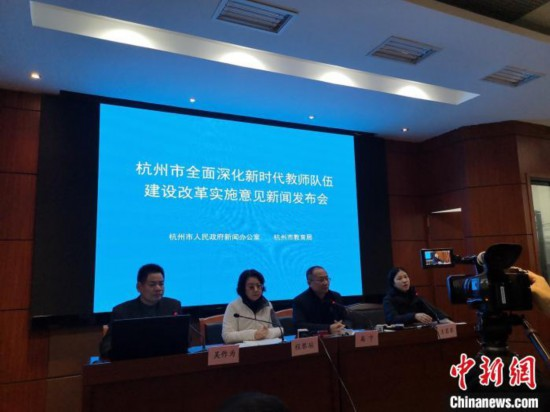 杭州教师平均收入将高于公务员名校长最高奖励100万元