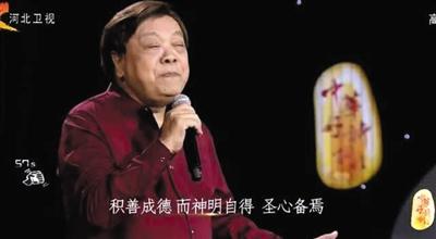 """""""数说""""赵忠祥用声音陪伴中国播音事业发展之路"""