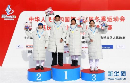 (全冬会)(4)高山滑雪――女子滑降比赛赛况