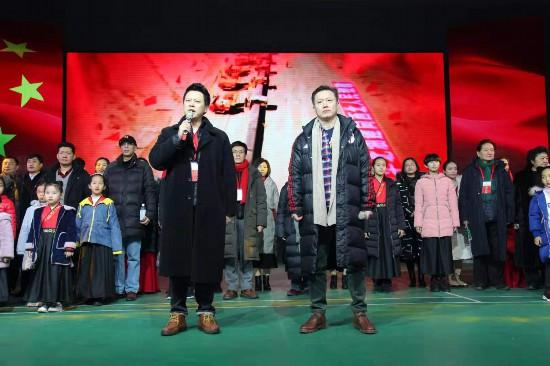 河北元氏县迎春联欢会邀请知名艺术家诵读经典