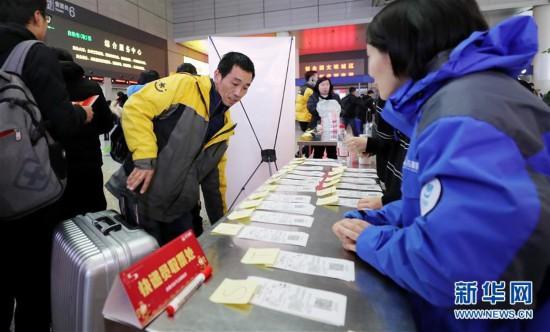 http://www.weixinrensheng.com/yangshengtang/1457284.html