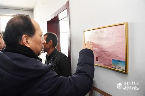 石泰峰在四子王旗暗访检查脱贫攻坚工作