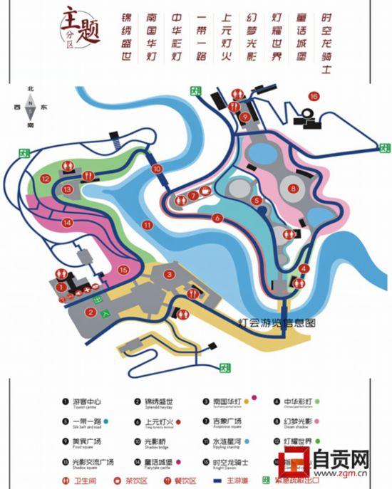 華僑城·第26屆自貢國際恐龍燈會觀燈指南出爐