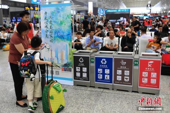 """""""智能化""""成关键词 上海两会寻超大城市治理新路"""