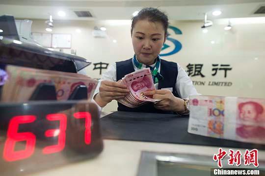 资料图:银行工作人员正在清点货币。 <a target='_blank'  data-cke-saved-href='http://www.chinanews.com/' href='http://www.chinanews.com/'><p  align=