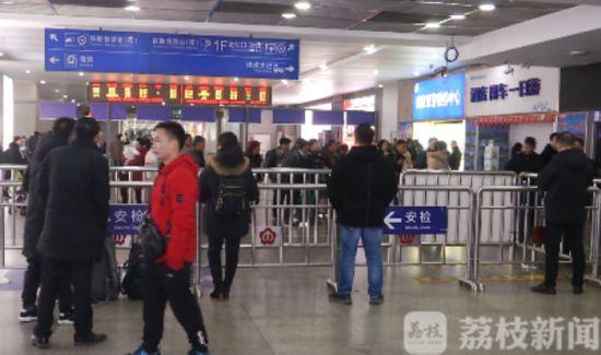 南京现新型接站诈骗 专门针对反向春运老年人