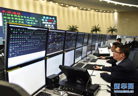 (关注春运)(1)探访京张高铁调度台