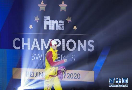 (体育)(2)游泳――FINA冠军系列赛(北京站):孙杨夺得男子200米自由泳冠军