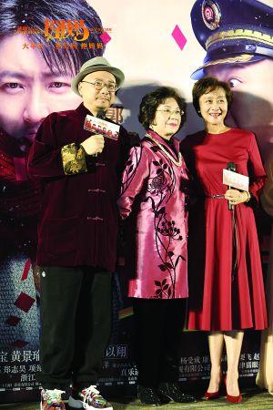 《囧妈》首映 徐峥母亲捧场称赞儿子很棒