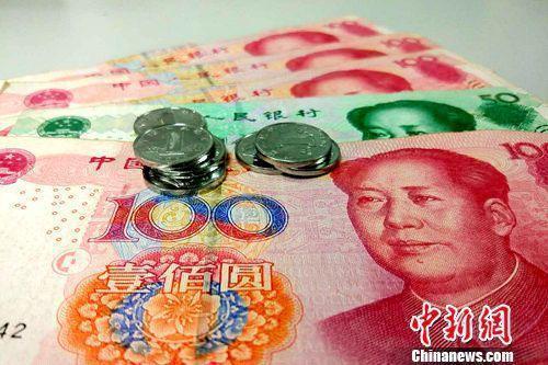 人民币资料图。<a target='_blank'  data-cke-saved-href='http://www.chinanews.com/' href='http://www.chinanews.com/' ><p  align=