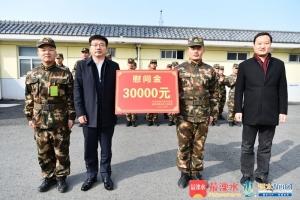 南京溧水区委书记区长节前开展走访慰问