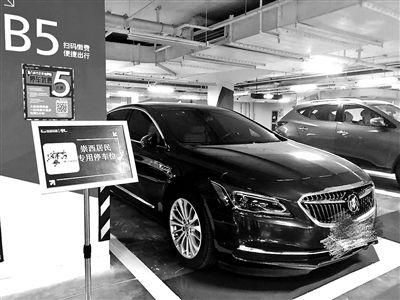 北京区域:根据居民需求 设立不同停车证